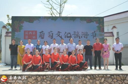 王畈葡萄文化旅游节开幕,现场火爆!