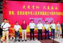 青阳岳西庆祝新中国成立70周年书画联展开幕
