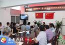 姚河乡组织观看第七届全国道德模范颁奖仪式