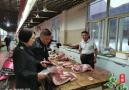 岳西县市场监管局持续开展生猪产品市场专项整治工