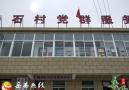马石村多形式宣传营造扫黑除恶浓厚氛围