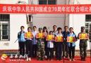 冶溪中教支部举办庆祝新中国成立70周年红歌合唱比