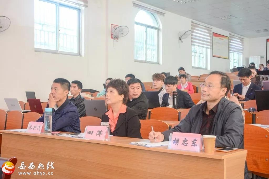 """""""邮储银行杯""""岳西县第三届创业大赛复赛举行!"""