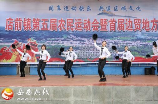 店前镇广场舞比赛舞出新时代农民风采