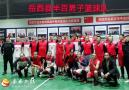 """岳西""""半百""""篮球队赴湖北麻城参赛"""