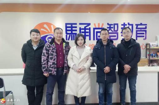 团县委一行到马承尚智教育走访调研