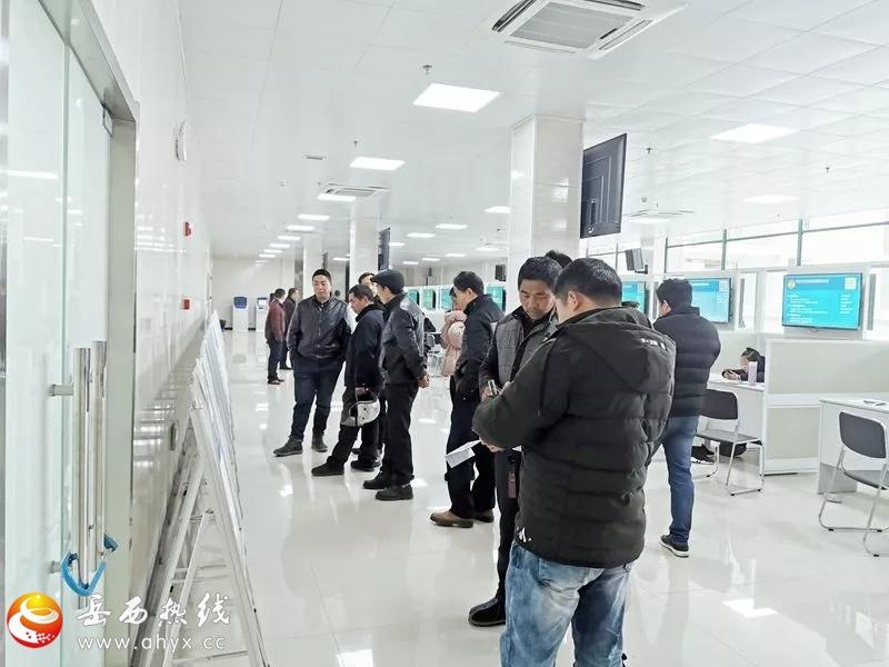 岳西2020年首场招聘会举行!