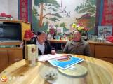 琥珀村走访慰问老村干、老党员和退役军人