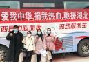 【驰援湖北 为爱逆行】岳西县温泉镇人民政府开展