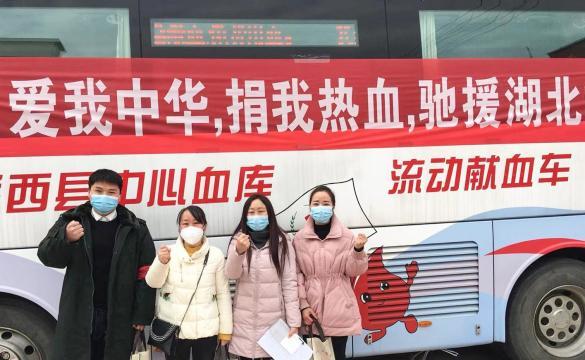 【驰援湖北 为爱逆行】岳西县温泉镇人民政府开展无偿献血活动