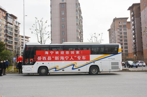 今日,首批岳西县赴海宁务工人员专车发车