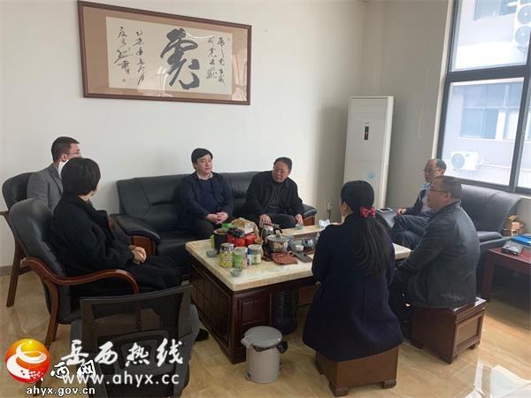 李伟伟率队赴重庆、四川招商考察