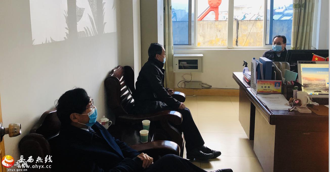 岳西县工商联积极搭建企业融资平台