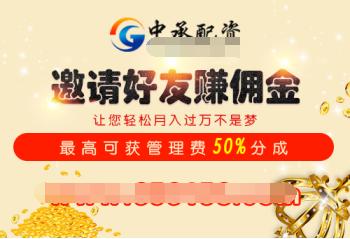 炒股配资行业 线上股票炒股配资开户平台中承配资 养猪股还有机会吗?