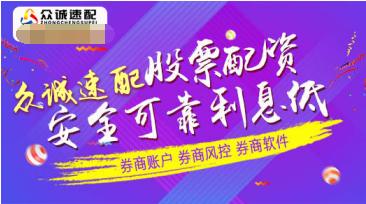 安庆配资网.在线股票炒股配资开户公司众诚速配 创业板指涨逾1% 北向资金净流入超25亿元