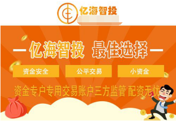 安徽股票配资平台:亿海智投股票配资平台线上杠杆炒股配资公司:股票配资炒股投资者的收益怎么提升?