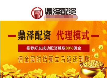 安庆配资网:鼎泽网上正规证券股票配资杠杆开户炒股平台:新手投资者在做股票配资的时候需要了解什么