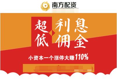 安庆市股票配资公司排名.证券炒股配资开户平台南方配资股票配资公司:有经验的投资者是如何投资股票的