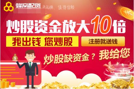 安庆市股票配资公司排名.线上股票杠杆配资平台蜂窝配资在线炒股配资公司:股票配资当中中线股的本质是什么