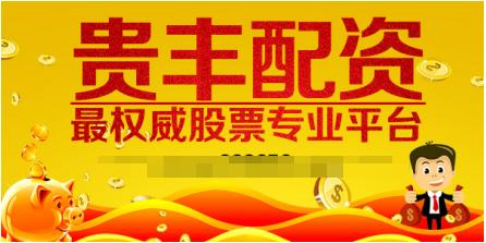 安庆股票配资公司排名.证券股票杠杆配资平台贵丰在线炒股配资公司:在股票配资中利用杠杆炒股会遇到哪些问题呢?