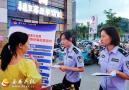 岳西公安部门开展反电诈宣传活动