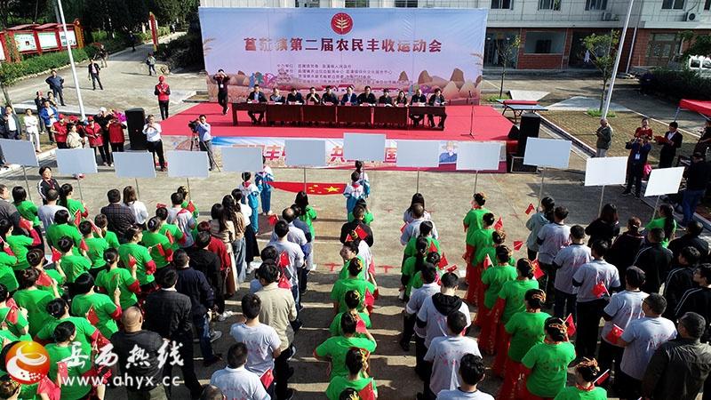 菖蒲镇举办农民丰收运动会,喜迎金秋丰收季