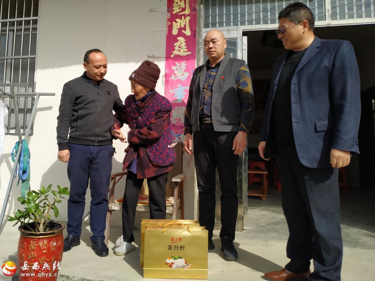 县城乡居保中心开展重阳节关爱老人慰问活动