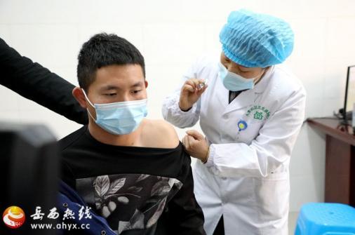岳西县首支新冠疫苗完成接种
