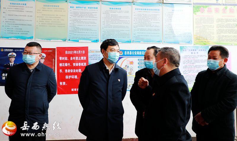 周东明督查指导安全生产和疫情防控工作