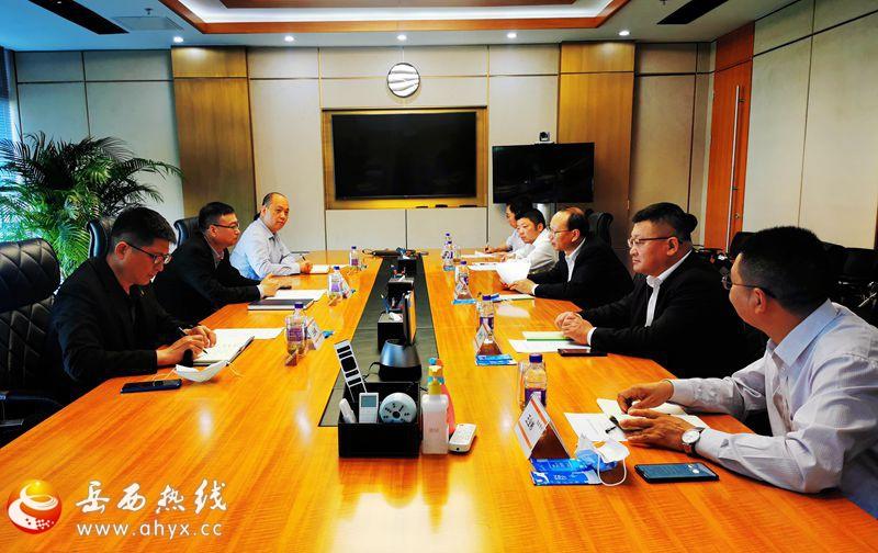 江春生赴中茶公司对接茶产业发展工作